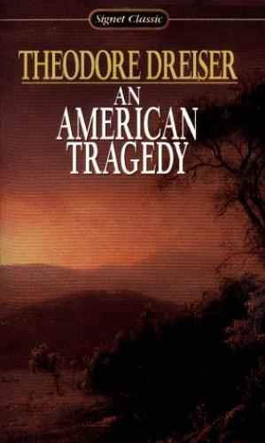 Американская трагедия