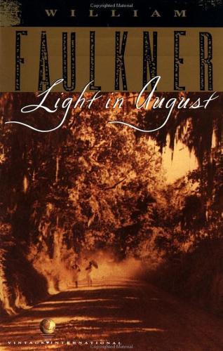Свет в августе