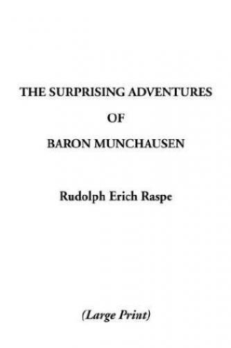 Удивительные приключения барона Мюнхгаузена