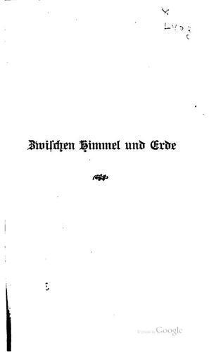 Книга Между небом и землей (Zwischen Himmel und Erde) на немецком