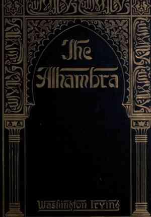 Книга Альгамбра (The Alhambra) на английском