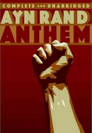 Книга Гимн (Anthem) на английском