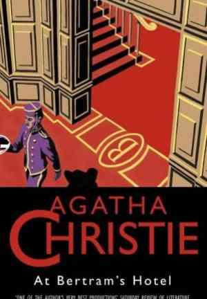 Книга Отель «Бертрам» (A l'Hôtel Bertram) на французском