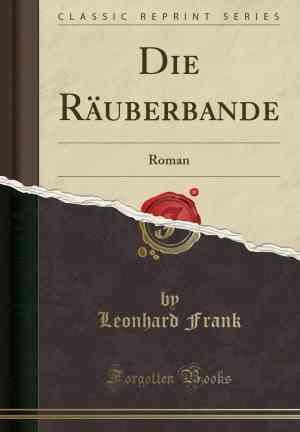 Книга Разбойничья шайка (Die Räuberbande) на немецком