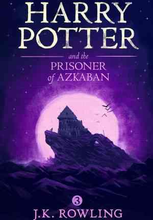 Книга Гарри Поттер и узник Азкабана (Harry Potter and the Prisoner of Azkaban) на английском