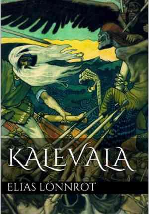Книга Калевала (Kalevala) на английском