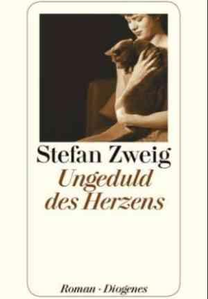 Книга Нетерпение сердца (Ungeduld des Herzens) на немецком