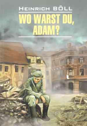 Book And where were you, Adam? (Wo warst du, Adam?) in German